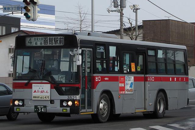 3525-3
