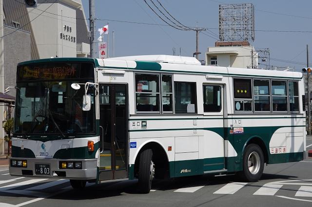 3791-001