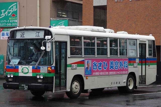 57-001
