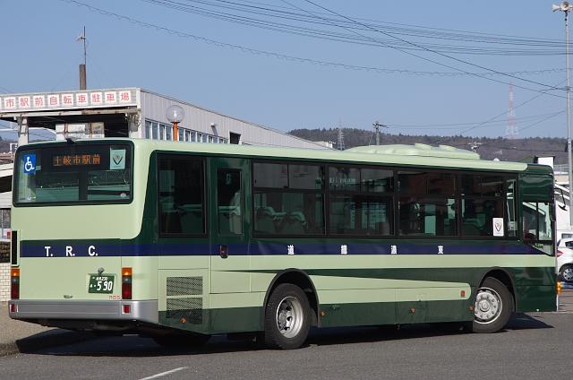 590-002