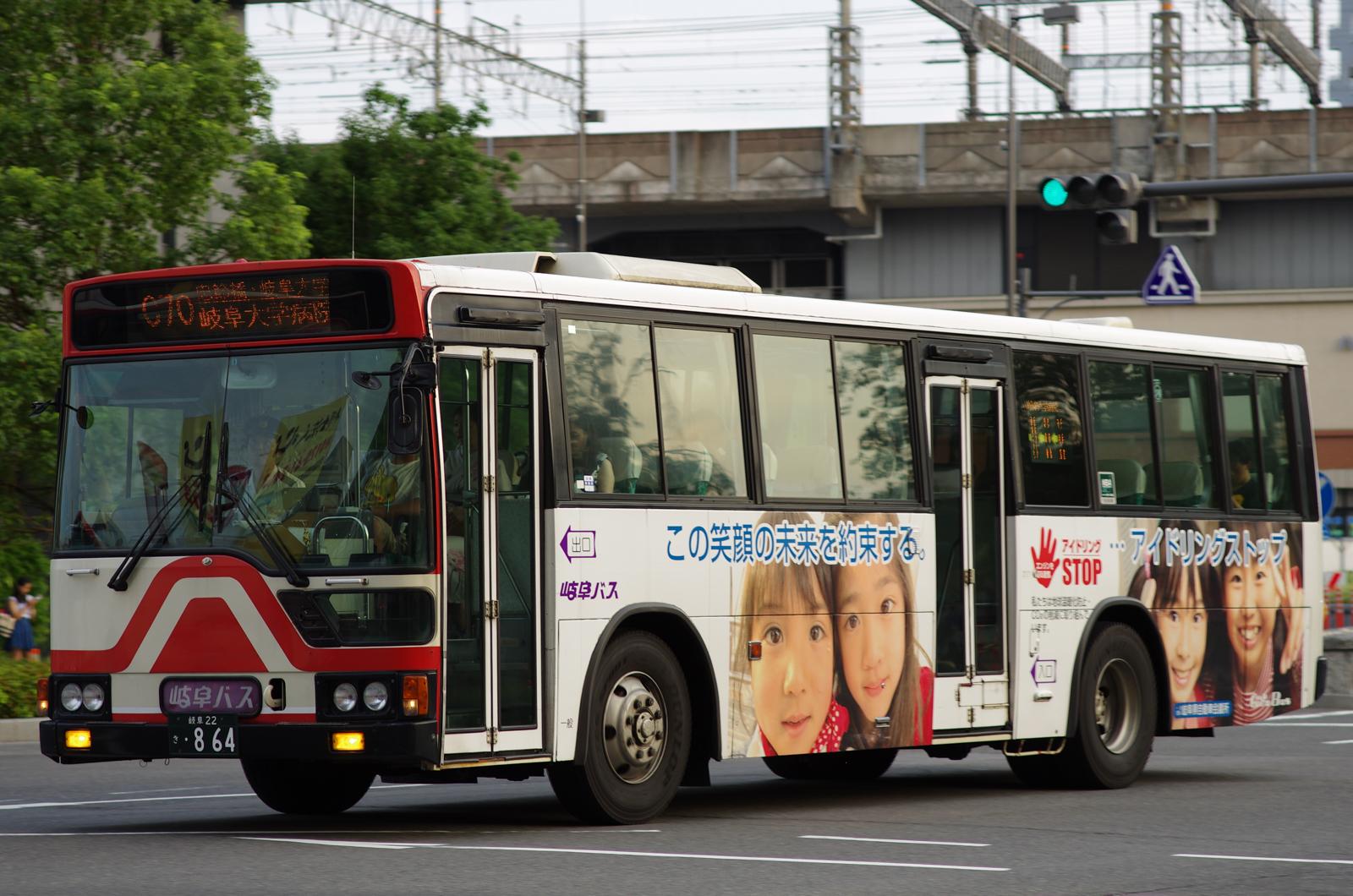 JR岐阜にて 2016.7