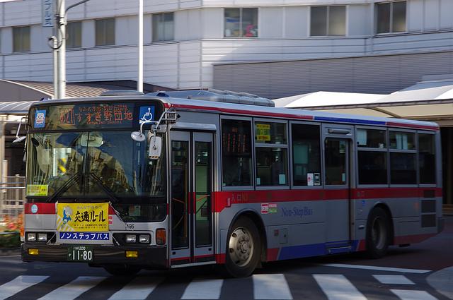 IMGP0235