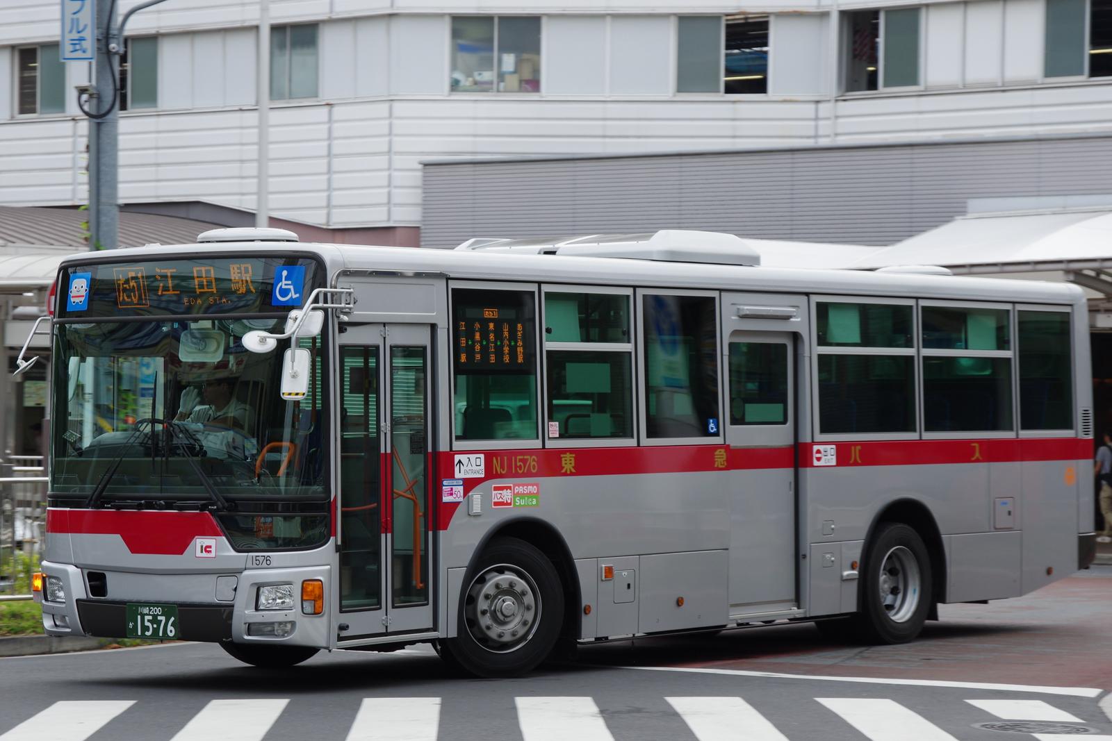 あざみ野駅にて 2016.8