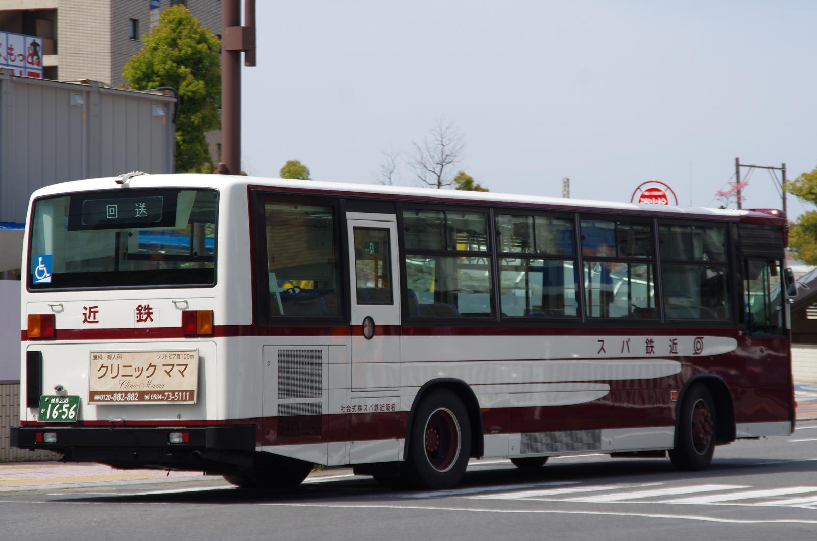 大垣駅前にて 2016.4