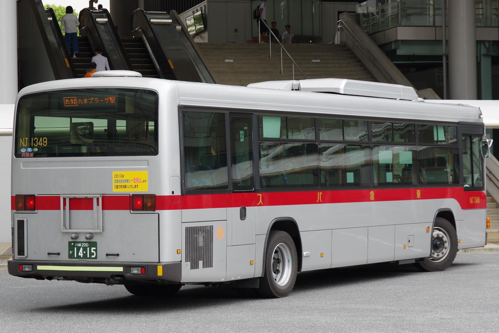 たまプラーザ駅にて 2016.8