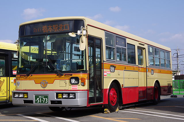神奈川中央交通 つ071   路線バ...