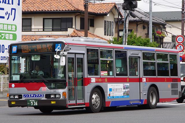 IMGP1271
