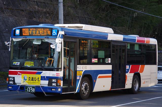IMGP1753