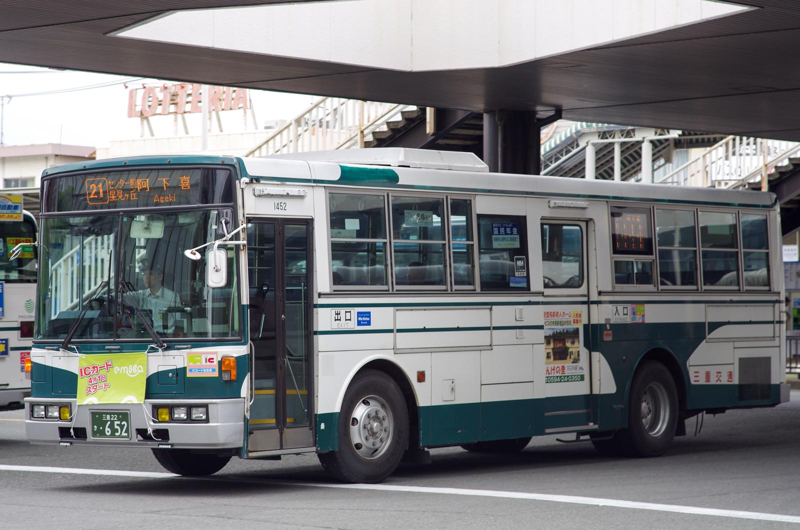 桑名駅前にて 2016.5