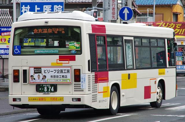 IMGP3478-1