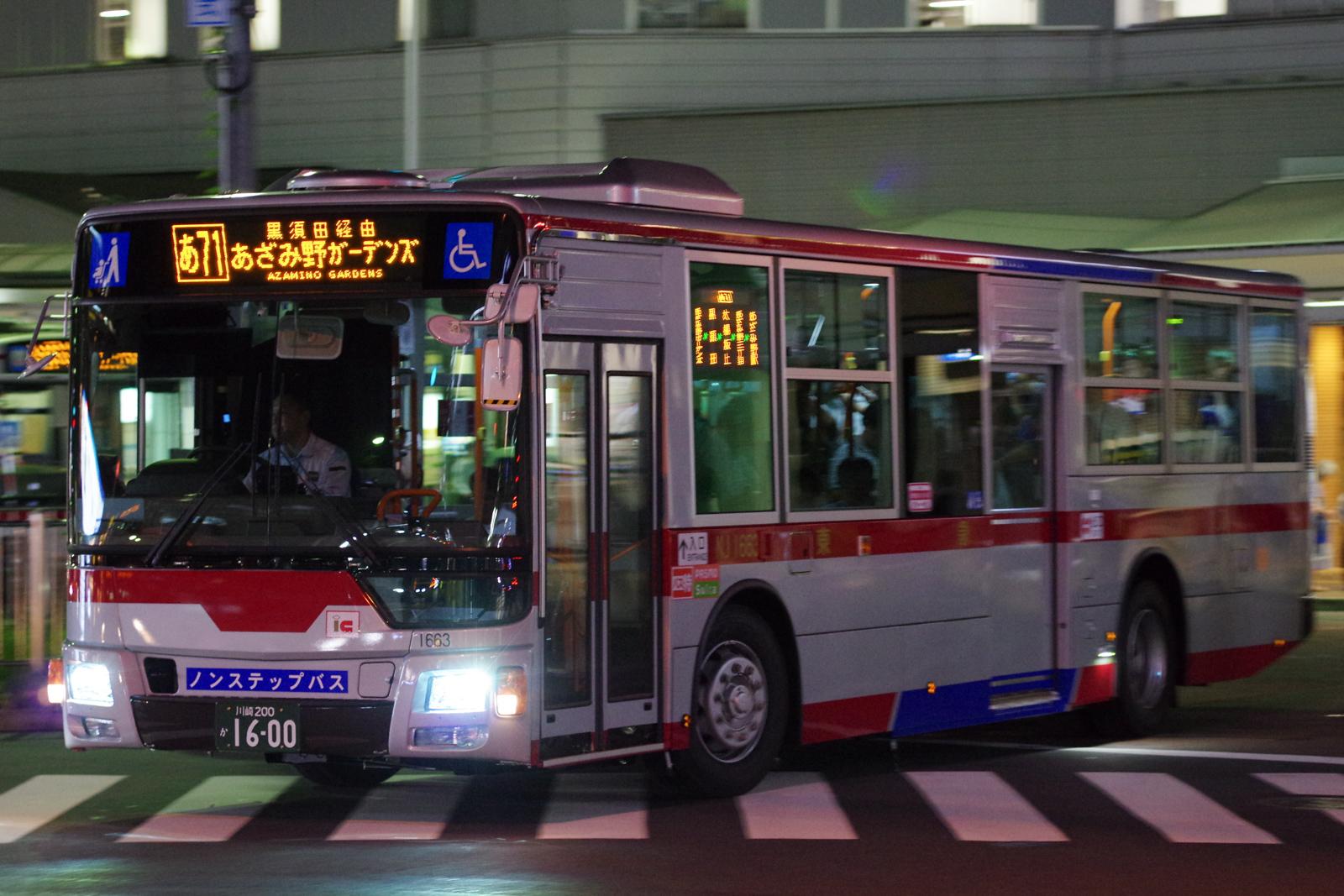 あざみ野駅にて 2016.9