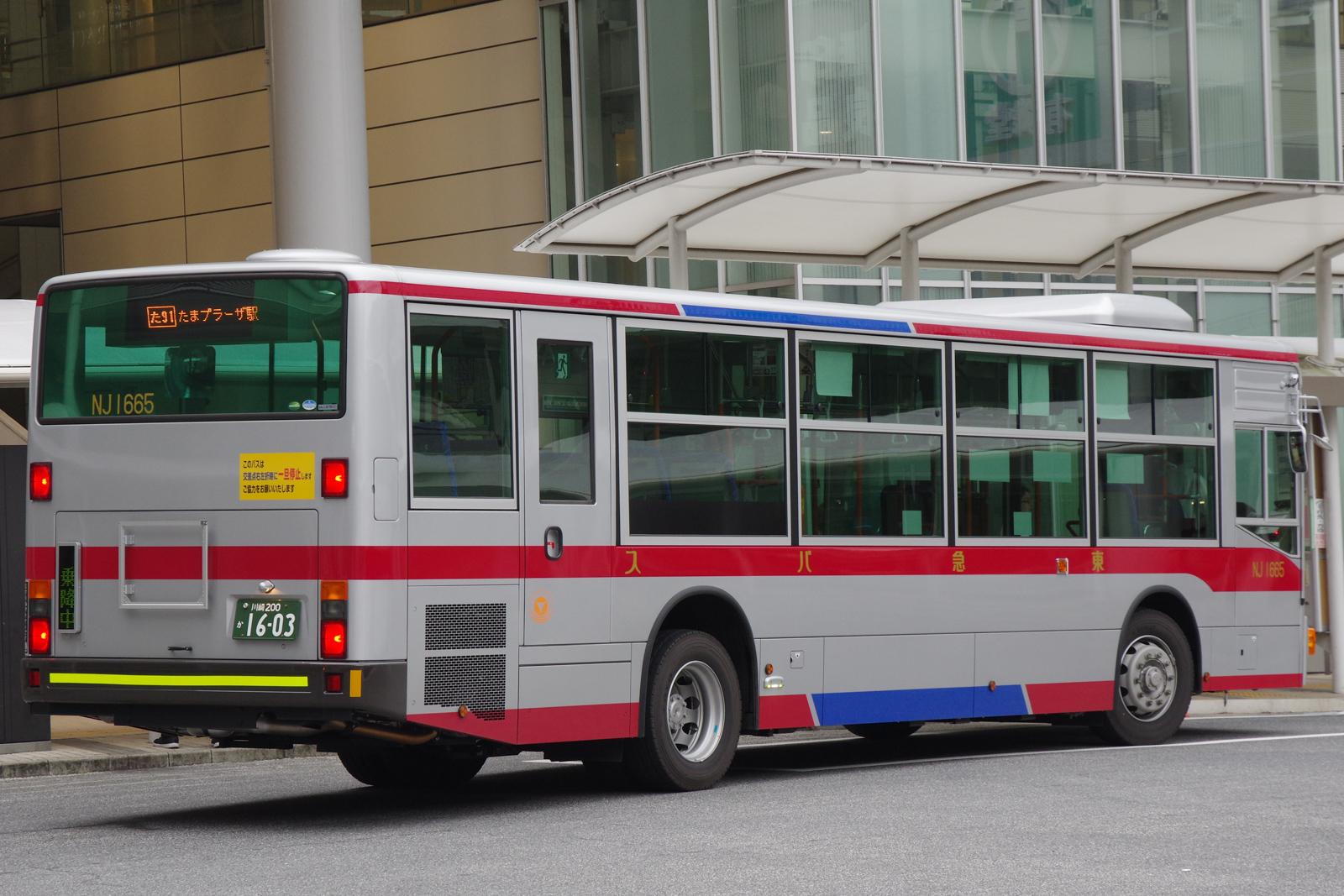 たまプラーザ駅にて 2016.9