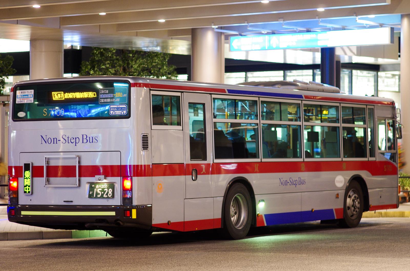 二子玉川駅にて 2016.1