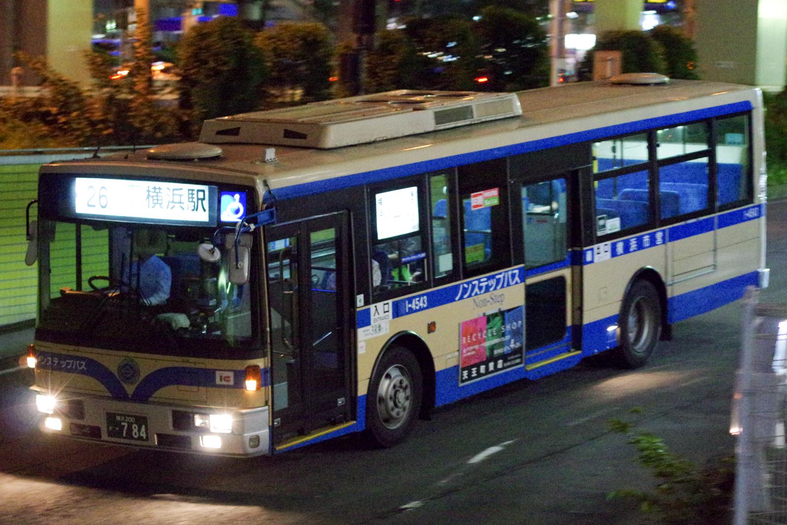 横浜駅改札口前にて 2016.9