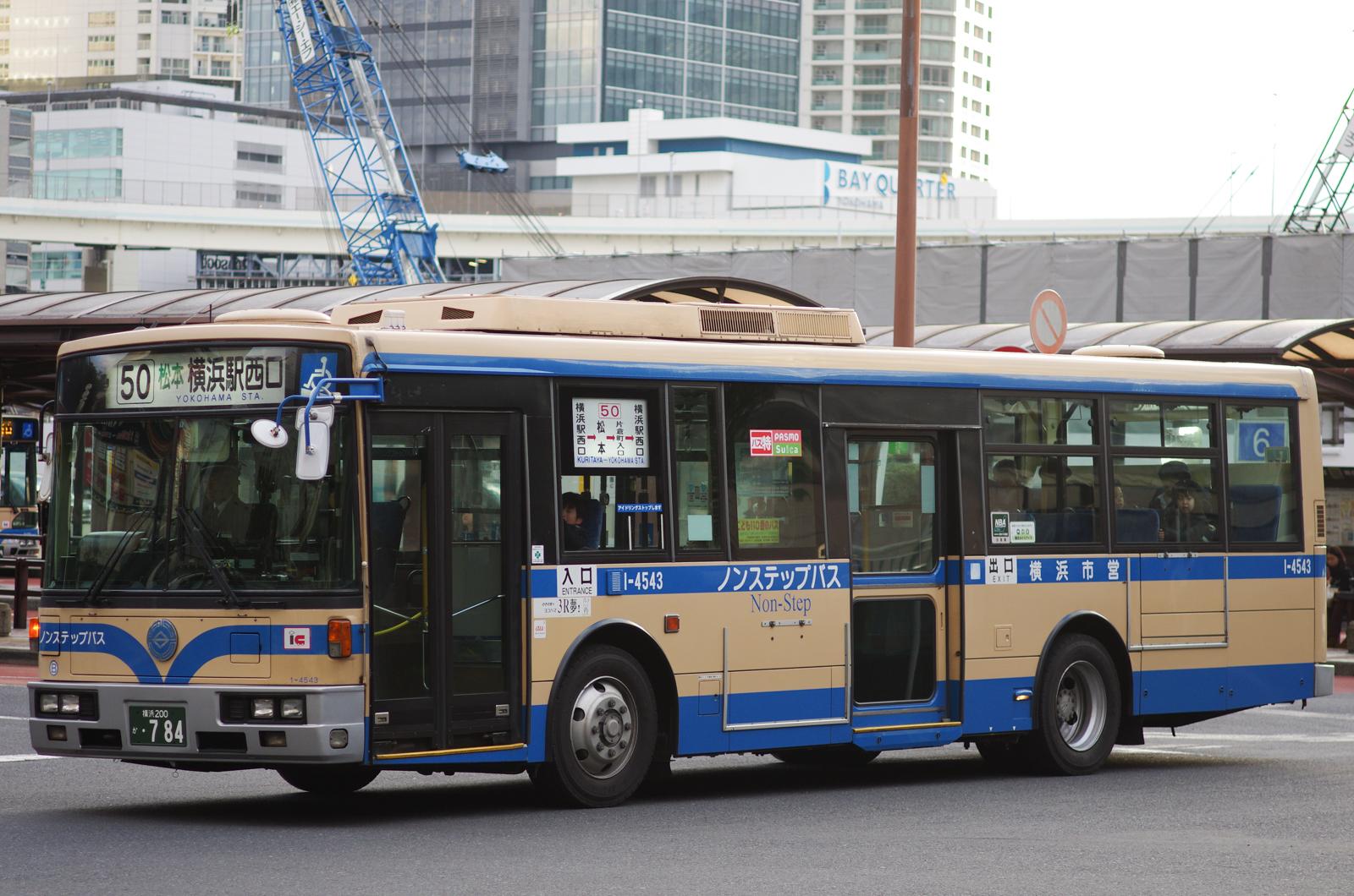 横浜駅西口にて 2016.2