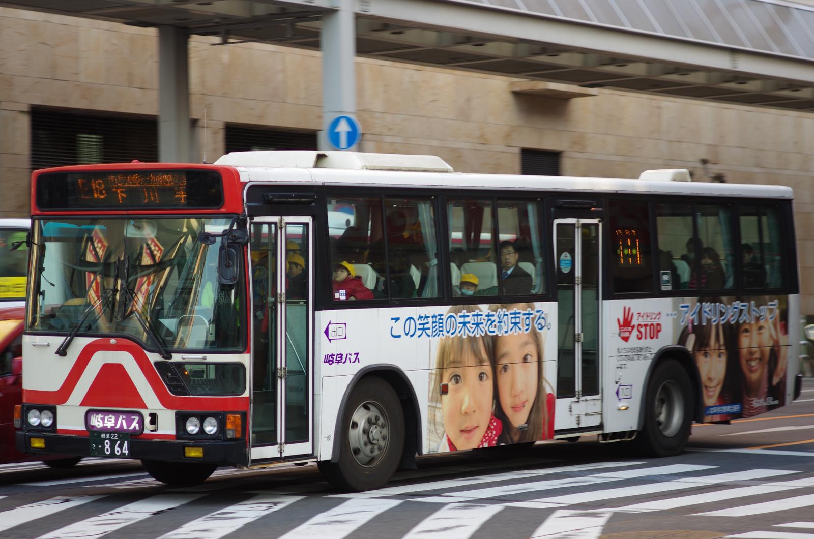 名鉄岐阜にて 2016.2
