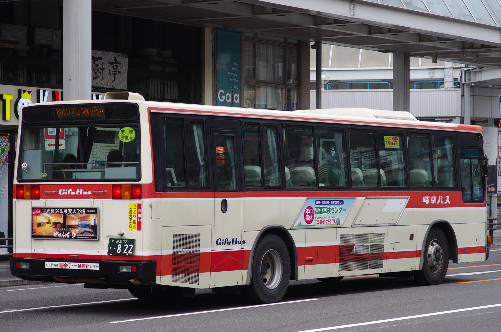 2016.2 名鉄岐阜にて