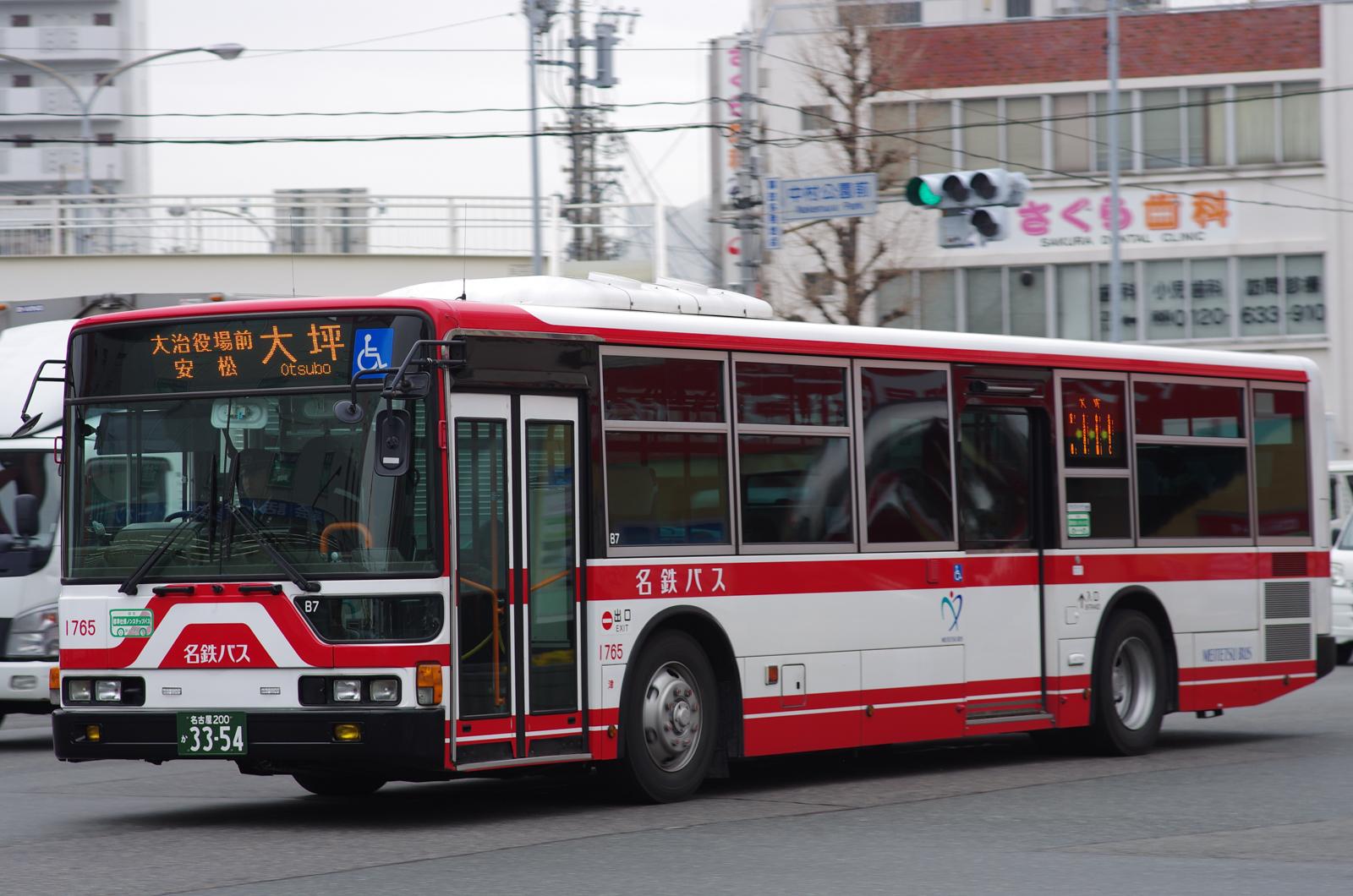 中村公園にて 2016.2