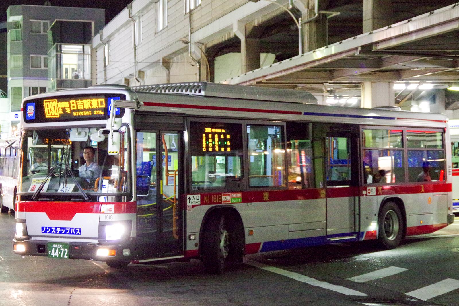 綱島駅にて 2016.9