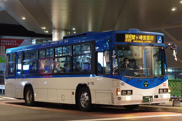川崎市バス M-1792 | 路線バス車...