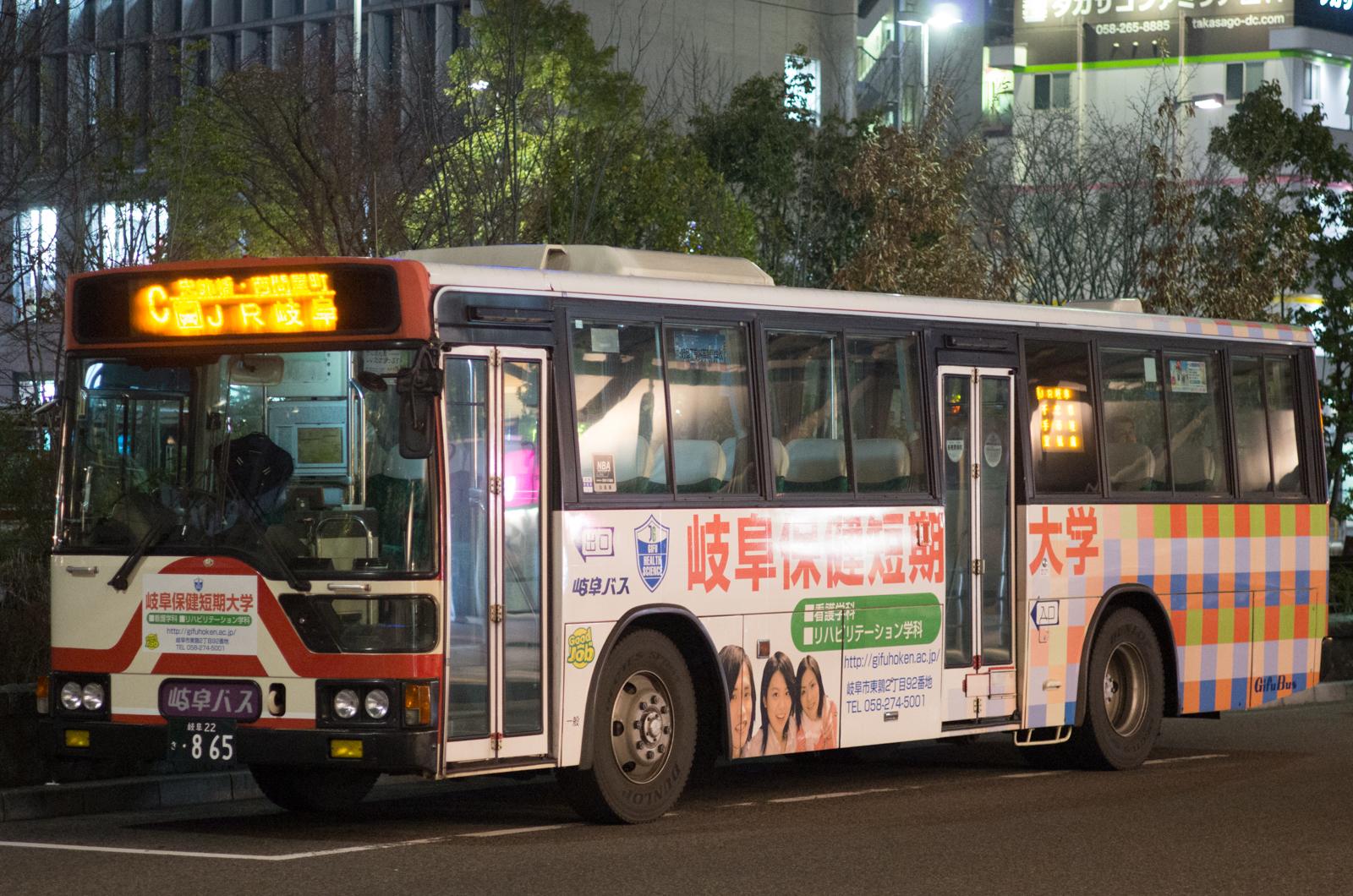 JR岐阜にて 2016.3
