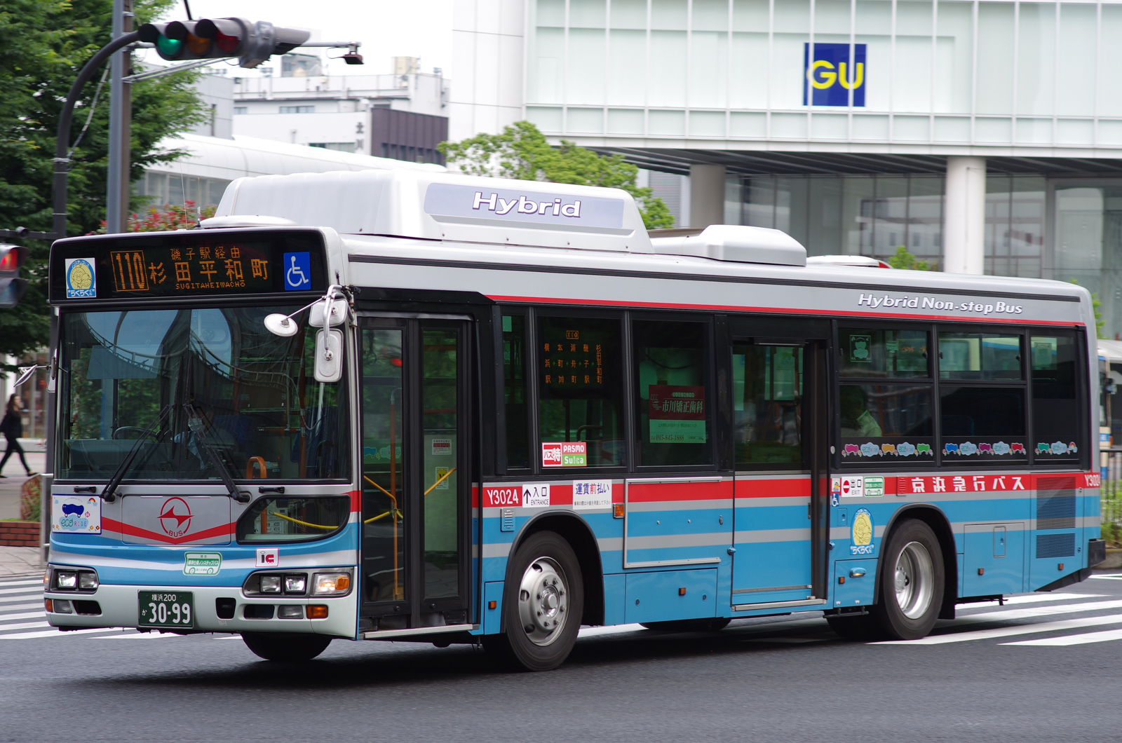 桜木町駅にて 2016.6