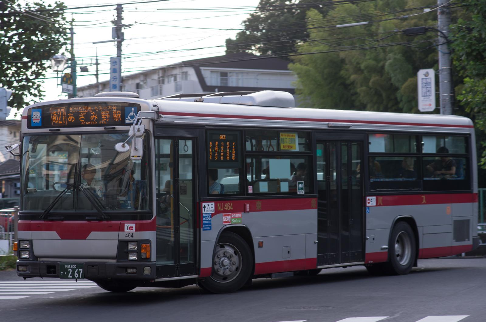 あざみ野駅にて 2015.8