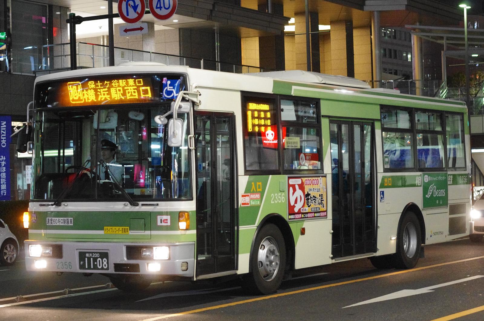横浜駅西口にて 2016.3