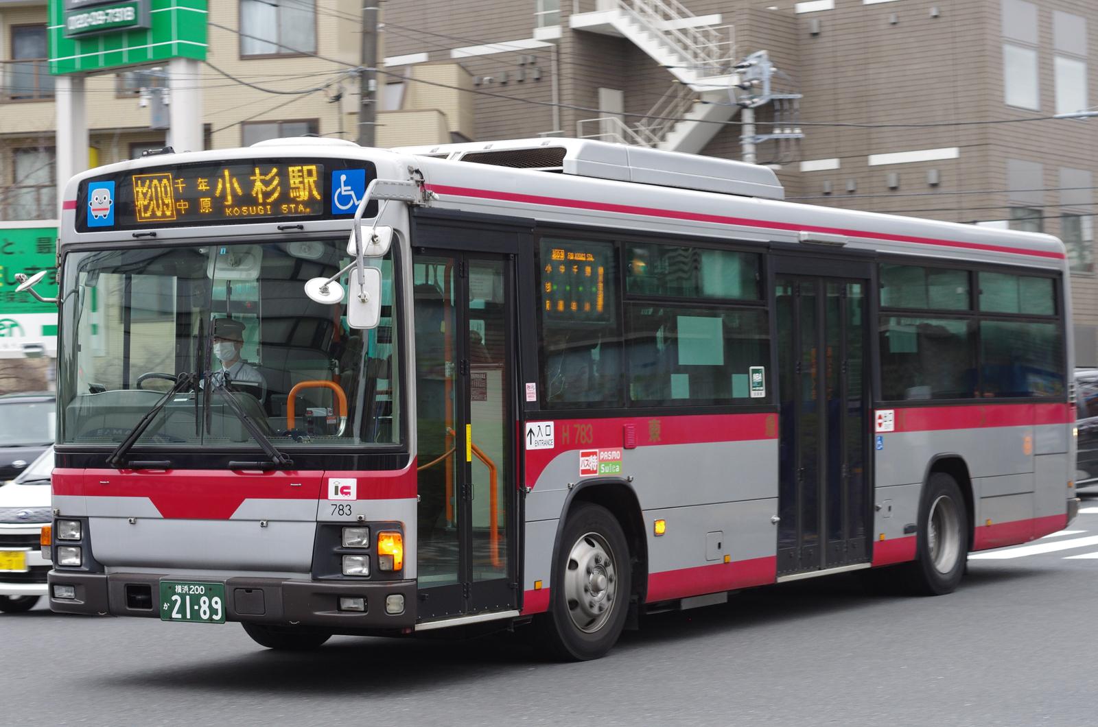 小杉御殿町にて 2016.3