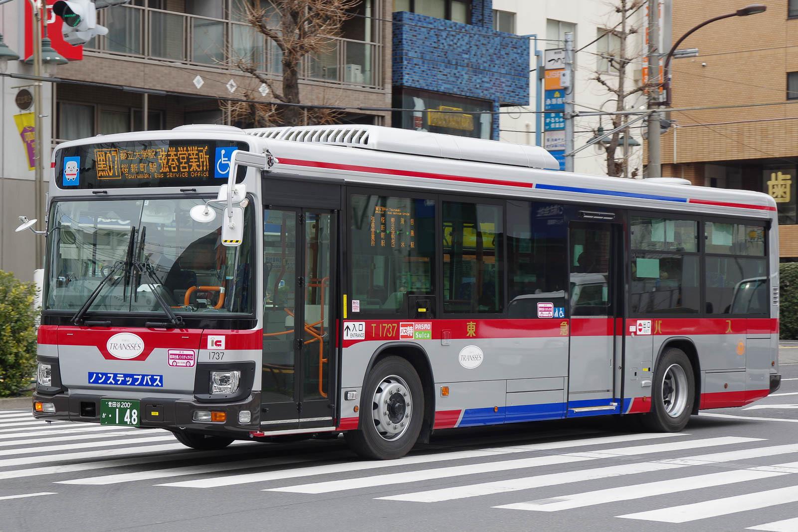 東急バス T1737 | 路線バス車両...