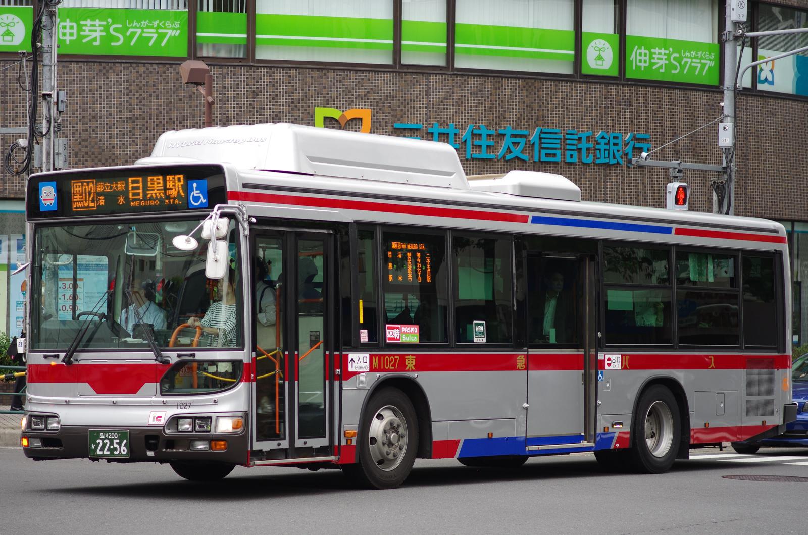 目黒駅前にて 2016.6