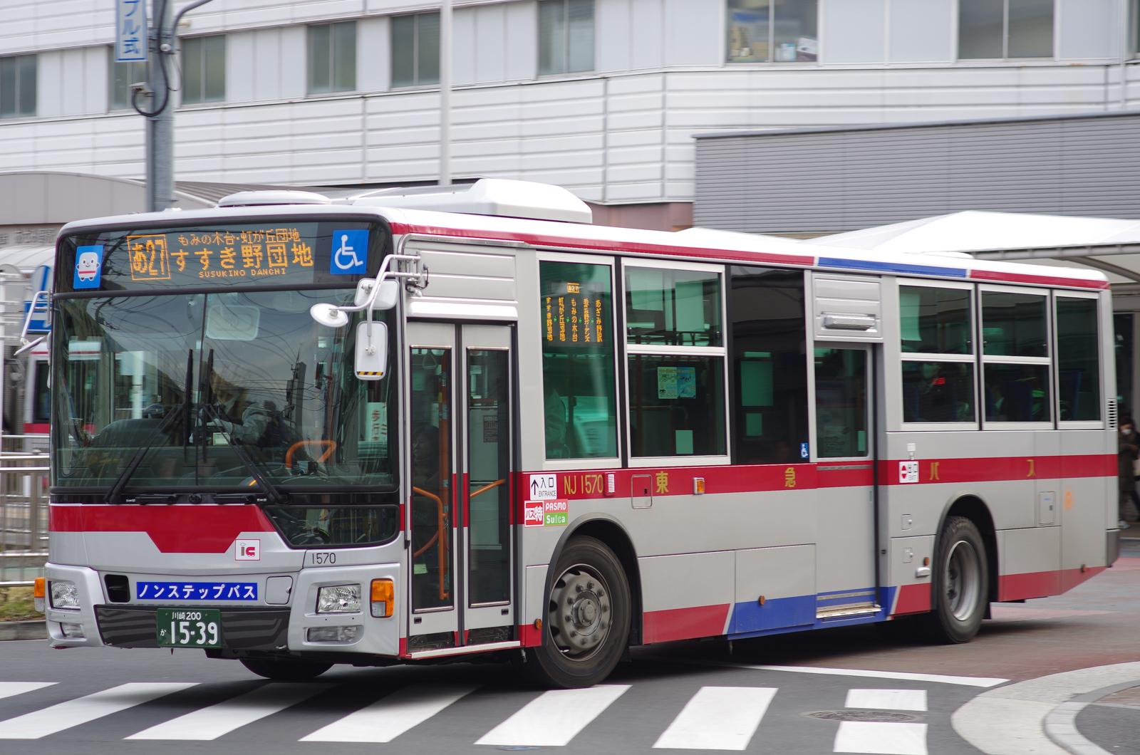 あざみ野駅にて 2016.3