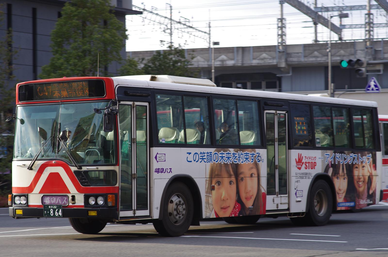 JR岐阜にて 2015.3