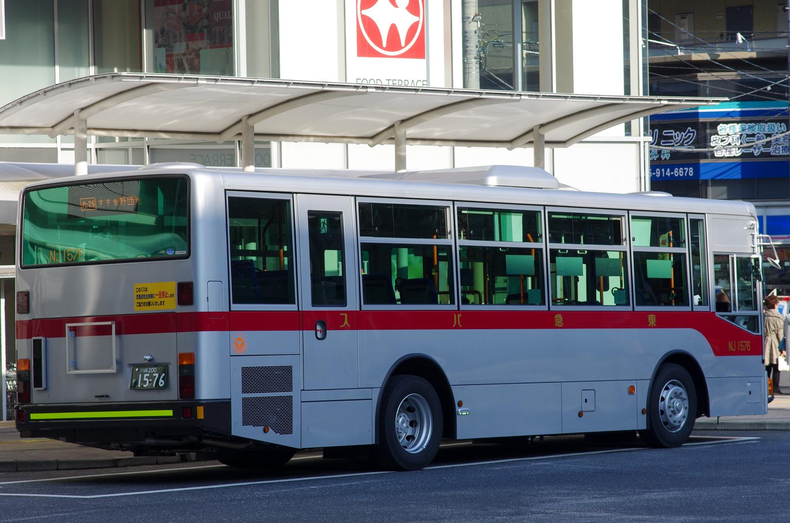 たまプラーザ駅にて 2016.3