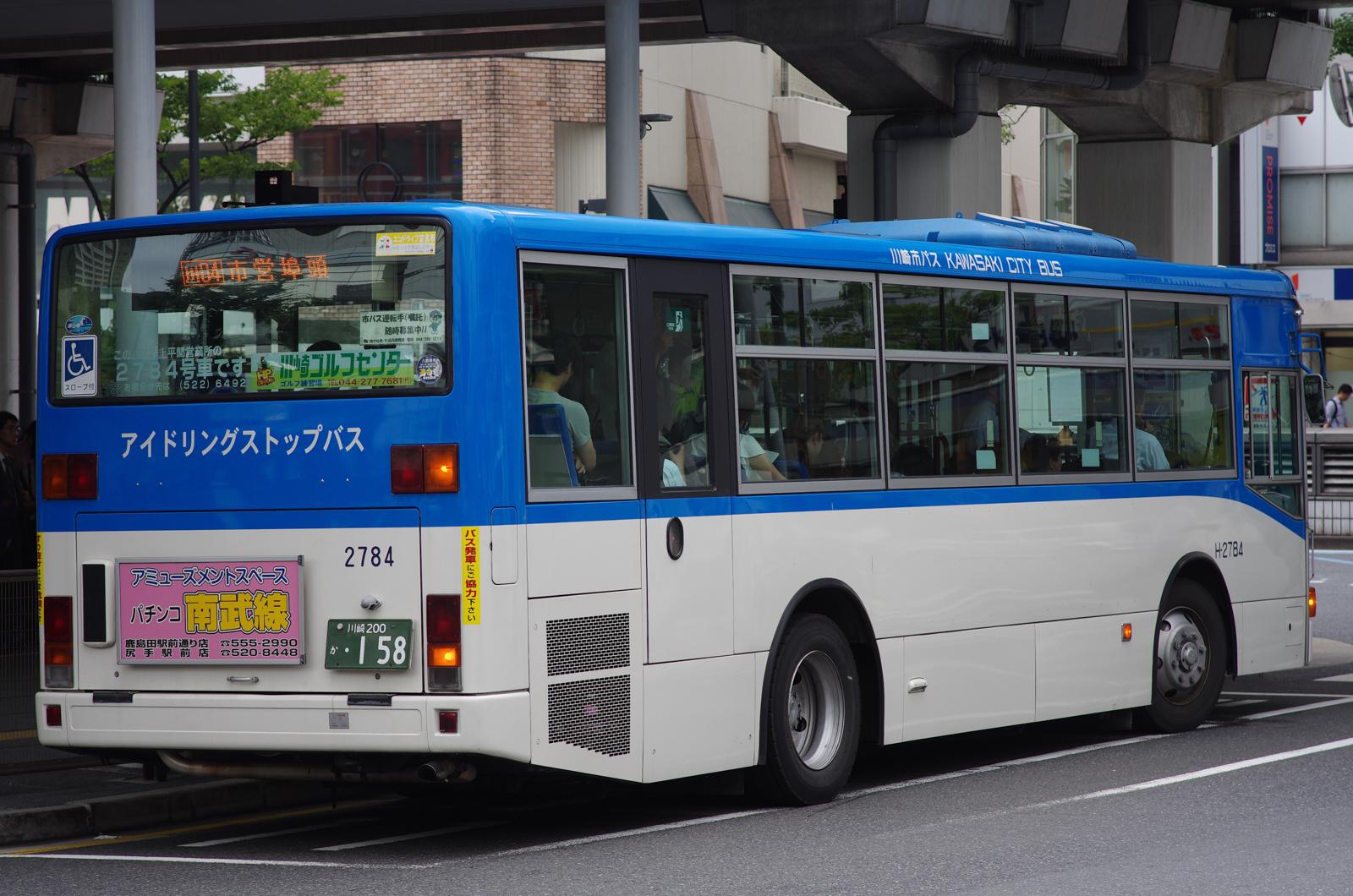 川崎駅にて 2016.7