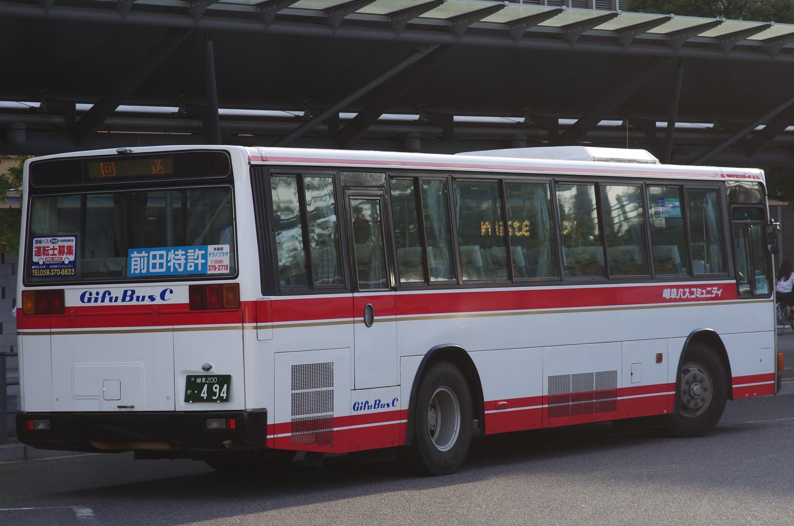 JR岐阜にて 2015.9
