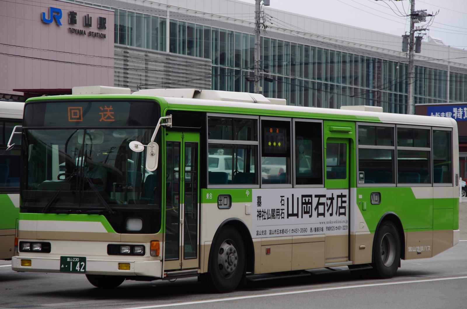 富山駅前にて 2014.9