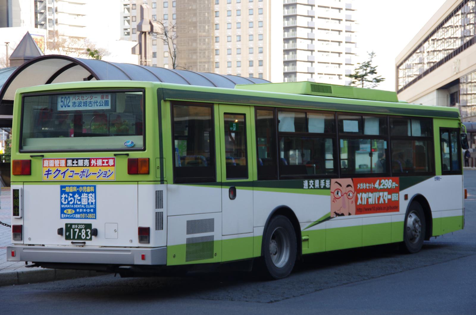 盛岡駅前にて 2016.3