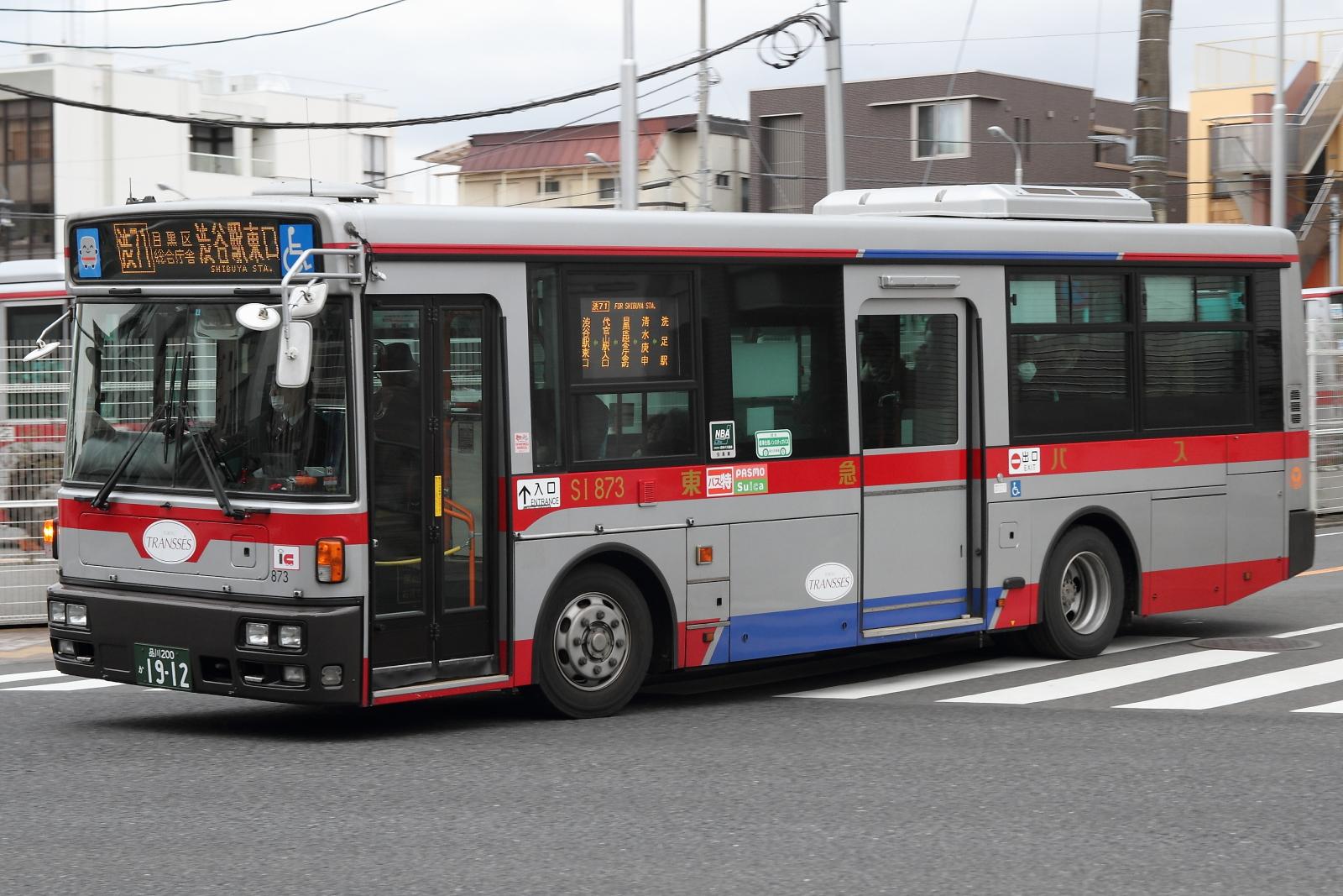 清水にて 2016.2