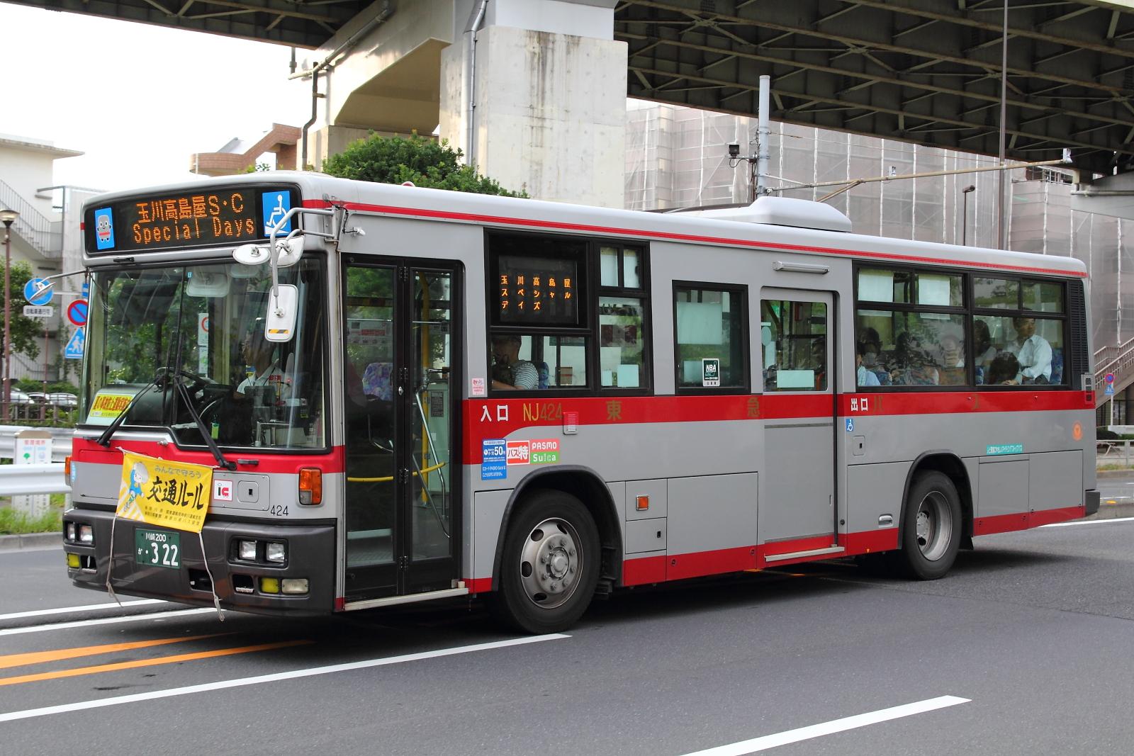 二子玉川にて 2015.8