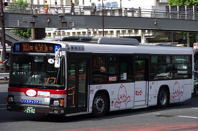 a1201-005