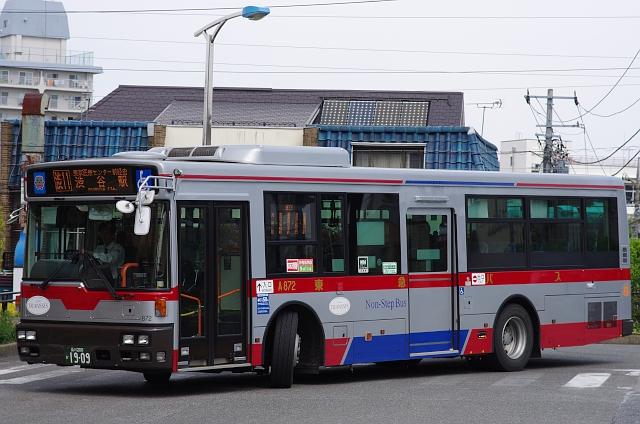 a872-006