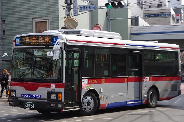 ao1309-001