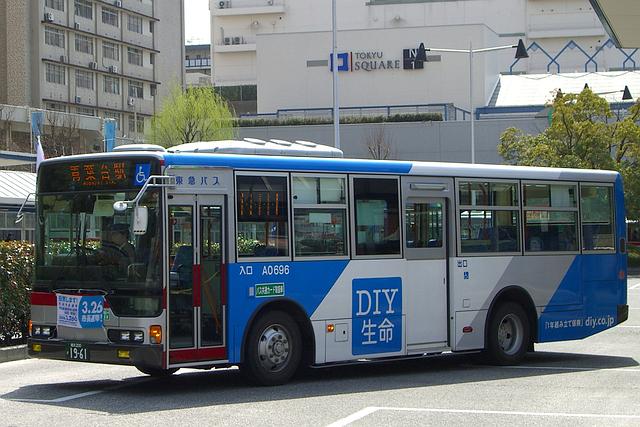 ao696-002