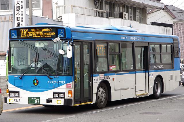 川崎市バス W-3346 | 路線バス車...