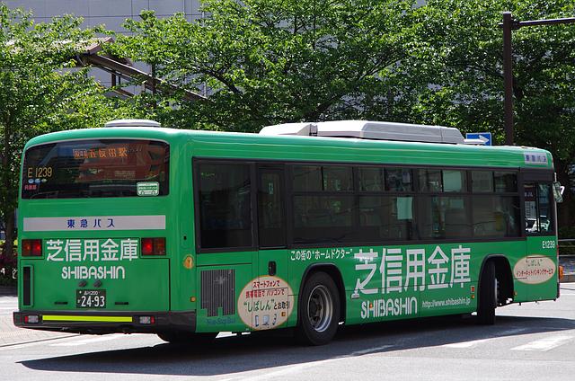 e1239-004