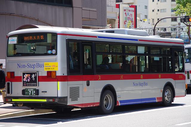 e359-003