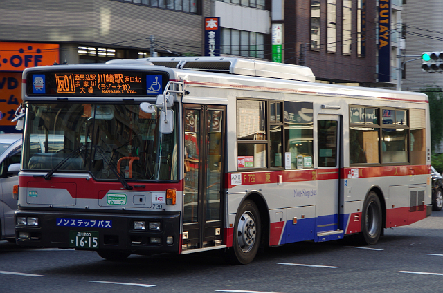 e729-003