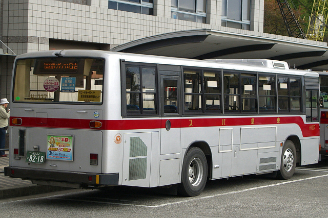 2006.11