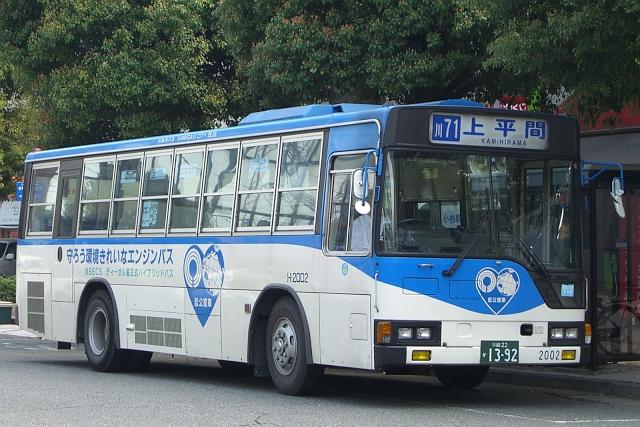 h2002-001